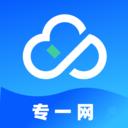 专一网app线上教学平台v2.2.0安卓版