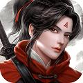 昆仑仙战手游最新版v1.0安卓版