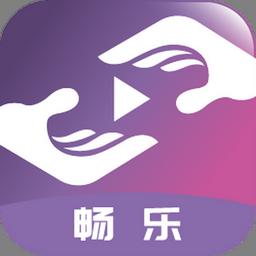 畅乐短视频网赚appv1.1.5红包版