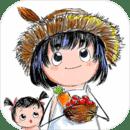 华夏人生安卓版v1.0