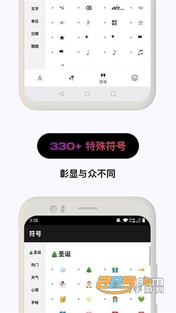 花�游淖�app安卓免�M版