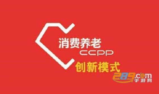 泰木谷down.taimu8.net安卓2020最新版