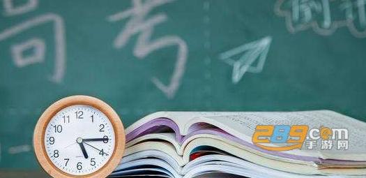 河南阳光高考信息平台查询2020高考成绩