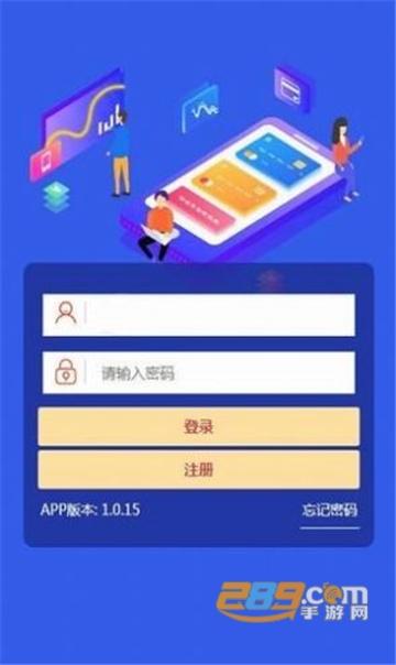日赞抖金手机赚钱app