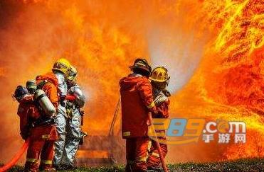 智赣119智慧消防app