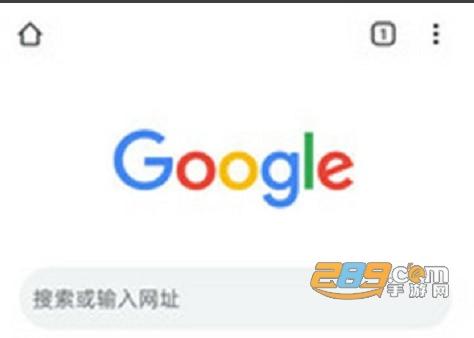 chrome浏览器(谷歌浏览器)安卓版2020最新