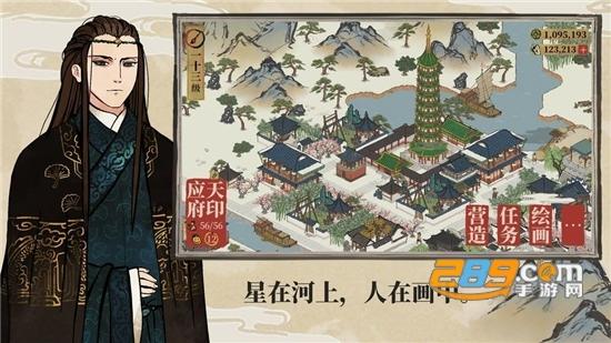 江南百景图自动挂机辅助脚本2020免封版