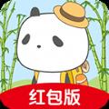 熊猫去哪儿红包赚钱版v1.0.0