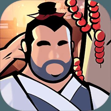武林英雄传ios免费破解版v18.6