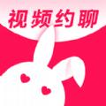 陌兔视频交友appv2.0.9免费版