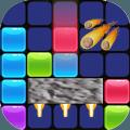 火箭陨石方块消消乐红包版v1.0.0