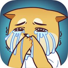 救救单身狗官方版v1.0.0