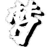 手��艄�S�t包版v1.0安卓版