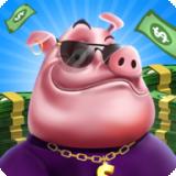 猪猪农场赚钱平台红包版v2.8.0红包版