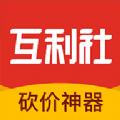 互利社app红包版v1.0w88优德版