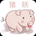 猪妖快手一键取消关注点赞软件v1.0