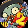 植物大战僵尸2全植物免费最新版v8.7.3最新版