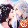 缘境江湖手游v1.0安卓版