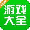 4399游�蚝�o限金�虐�v6.0.0.48