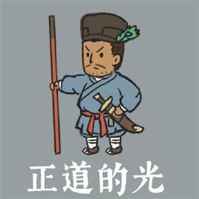 江南百景图表情包合集v1.0.0