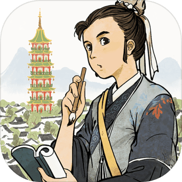 江南百景图ios无限补天石免登陆破解版v1.2.3