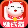 赚钱猫任务赚钱appv1.0.0