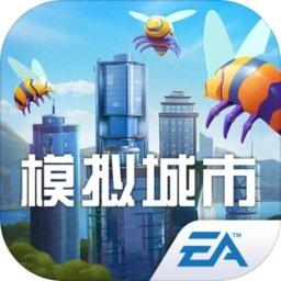 模拟城市我是市长2020修改版最新安卓版v0.41.21307.15669修改版