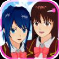 樱花校园模拟器王子版追风汉化版本v1.035.16安卓版