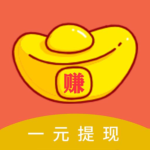 赚钱帮手购物赚钱appv1.0.0