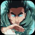 火影忍者黑暗战争崛起最新破解版v1.2.1