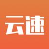 云速资讯红包版v1.0安卓版