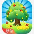 修仙摇钱树赚钱版v2.0.30