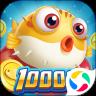 趣游捕鱼10000加强版官方版v2.0安卓版