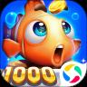 捕鱼欢乐颂破解版无限金币2020v1.0.5安卓版