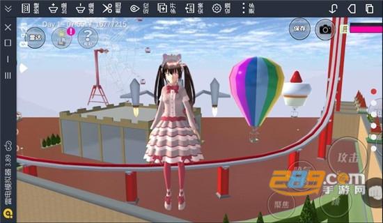 樱花校园模拟器最新版皇冠中文版追风汉化