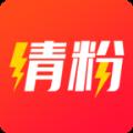 微商一键删除僵尸粉app免费版v1.0安卓版