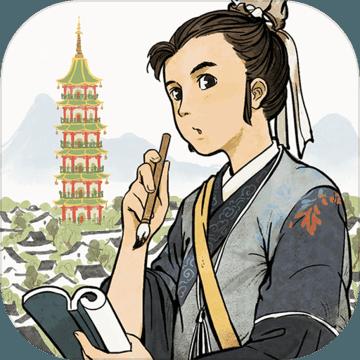 江南百景图无限刷金画轴破解版v1.0.1安卓版