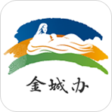 2020兰州中考成绩查询appv1.4.0安卓版