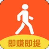 走路赚钱呗红包版v1.0.0