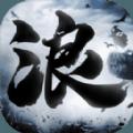 武侠浪子手游v1.0安卓版