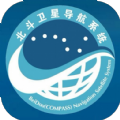 北斗三号卫星地图导航app