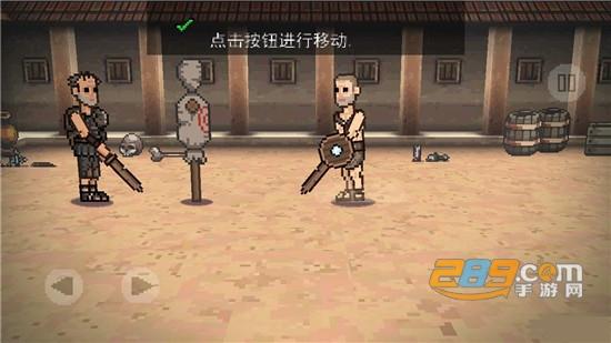 弹跳角斗士全武器破解版追风汉化版