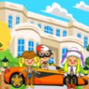 米加小镇朋友之家免费破解版v6.3.0
