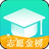 高考志愿君安卓版v5.0.12