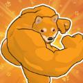 动物之斗Solo Edition手机版官方正版v1.0.2官方版
