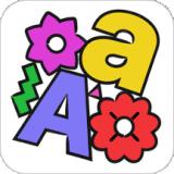 花样文字app安卓免费版v2.0最新版