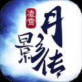 凌霄仙侠决手游v1.0安卓版