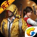 和平精英gfx工具箱最新免费版v9.8汉