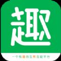 51趣帮手机赚钱appv1.0安卓版