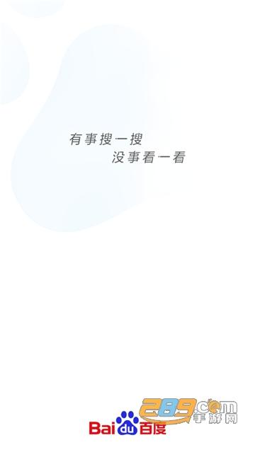 AI志愿助手官方版